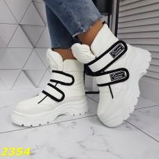 Ботинки дутики зимние на липучках белые на высокой тракторной подошве