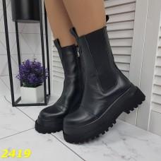 Ботинки высокие на высокой тракторной массивной платформе натуральная кожа