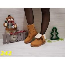Ботинки Тимбер коричневые с отворотом