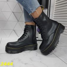 Ботинки демисезон на высокой массивной подошве