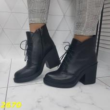 Ботинки деми натуральная кожа на шнуровке на удобном невысоком каблуке
