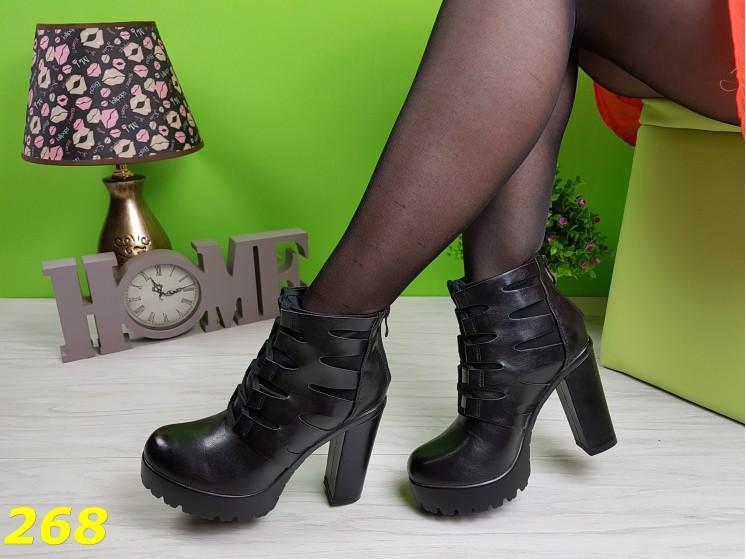Ботинки с тракторной подошвой на шнуровке