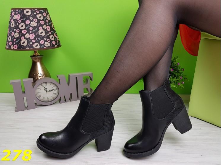 Ботинки деми устойчивый каблук