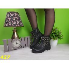 Ботинки броги с металлической фурнитурой