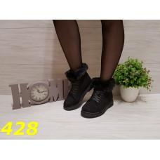 Ботинки Тимбер экозамш с меховой опушкой