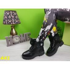 Ботинки тимбер с вывернутым язычком