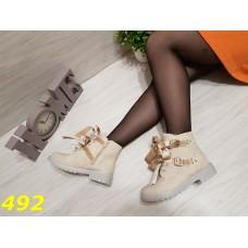 Ботинки тимбер с бантиками светло-серые зима