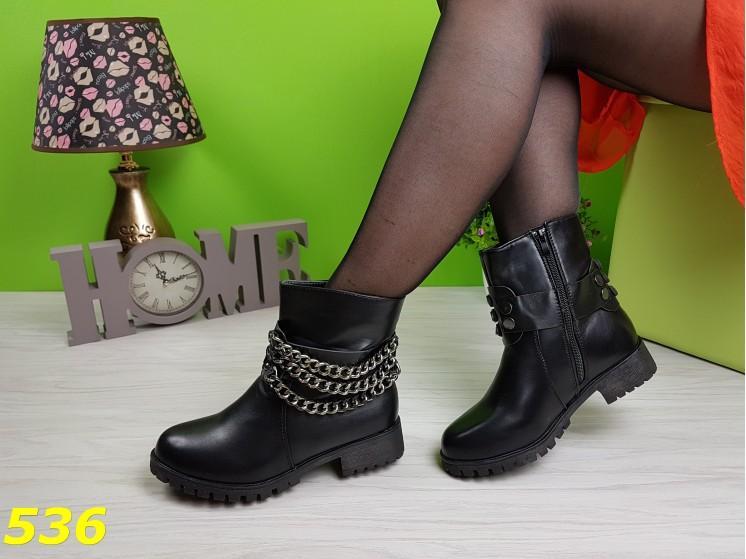Ботинки с тремя цепями с черной подкладкой
