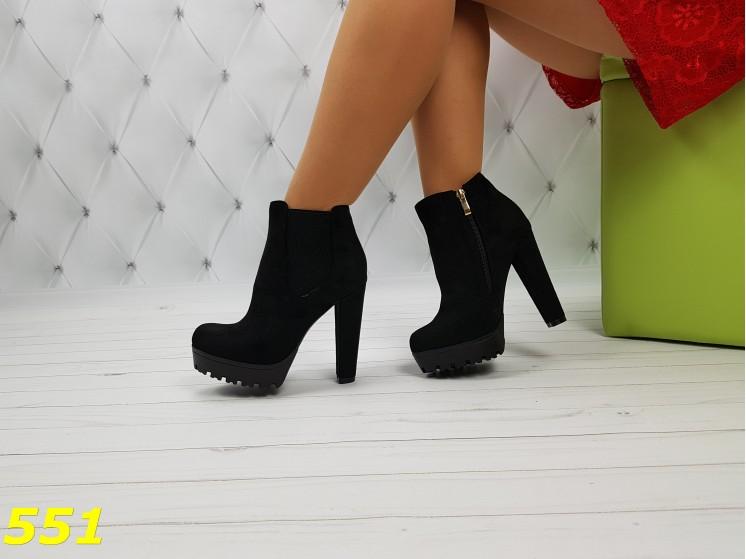 Ботинки на тракторной подошве с резинкой