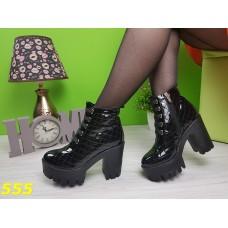 Ботинки деми тракторная подошва стеганые черные