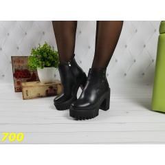Ботинки деми трактора на устойчивом каблуке