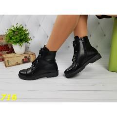 Ботинки черные демисезон болты из эко кожи
