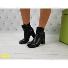 Ботинки броги деми на низком удобном каблуке