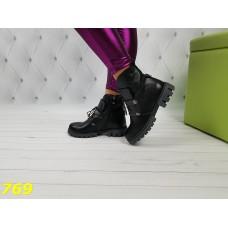 Ботинки броги деми со шнуровкой трактора