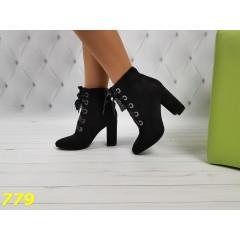 Ботинки ботильоны деми замшевые на шнуровке ленточки