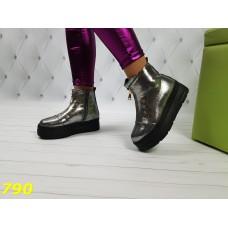 Ботинки на высокой платформе 5см зима темное серебро