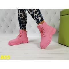 Ботинки тимбер зима розовые