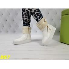 Ботинки белые на высокой платформе с опушкой