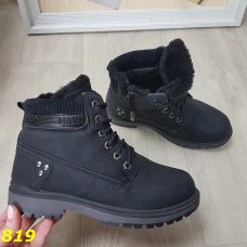 Ботинки зимние тимбер черные
