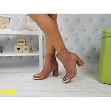 Ботинки деми розовые пудра на невысоком устойчивом каблуке зеркальный носочек
