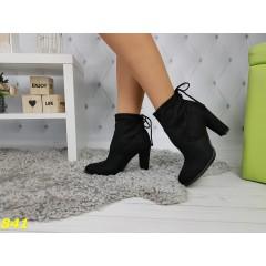 Ботинки чулки деми на удобном каблуке замшевые классика