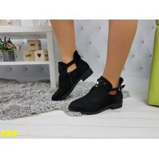 Ботинки деми модельные замш с резинкой