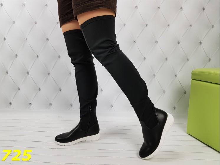 Сапоги чулки ботфорты спортивные кожаные со стрейчем
