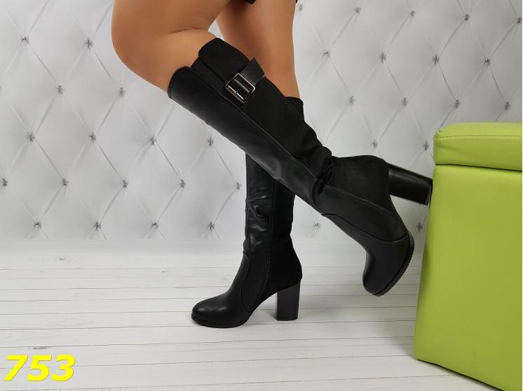 Сапоги деми на удобном каблуке экокожа с экозамшем пряжка