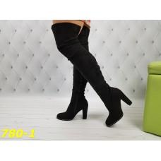Сапоги ботфорты высокие классика замшевые на удобном каблуке