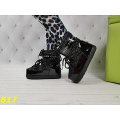 Зимние мунбутсы луноходы Moon boots черные с эффектом битого стекла Калифорния