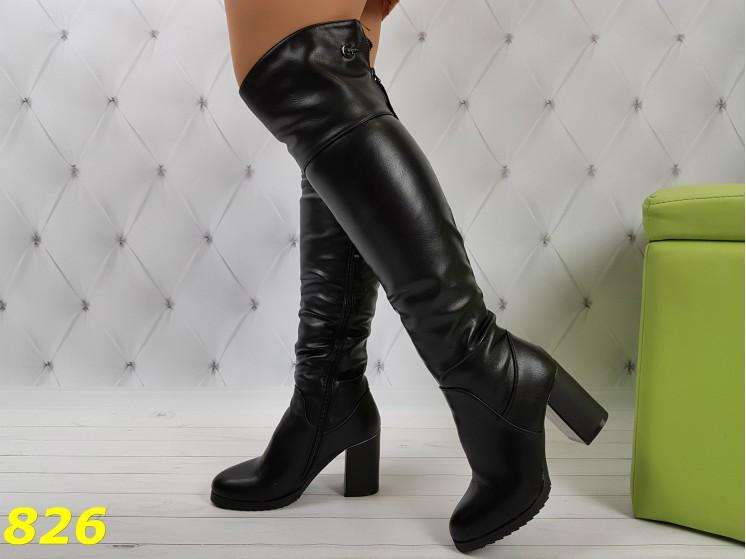 Сапоги ботфорты черные зима классика на удобном каблуке