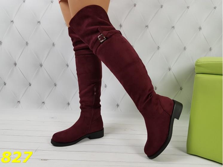 Сапоги ботфорты цвета марсала бордо зима на низком ходу