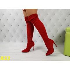 Сапоги чулки ботфорты красные с узким носочком лодочки