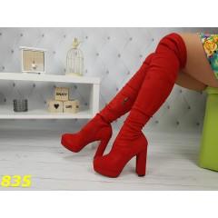 Сапоги чулки ботфорты красные на толстом удобном каблуке демисезон