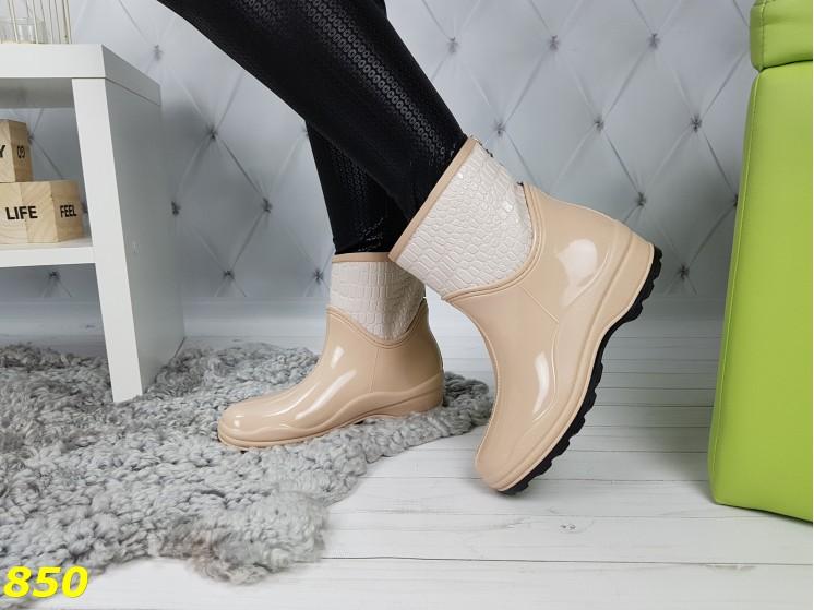 Полусапожки ботинки резиновые утепленные непромокаемые бежевые