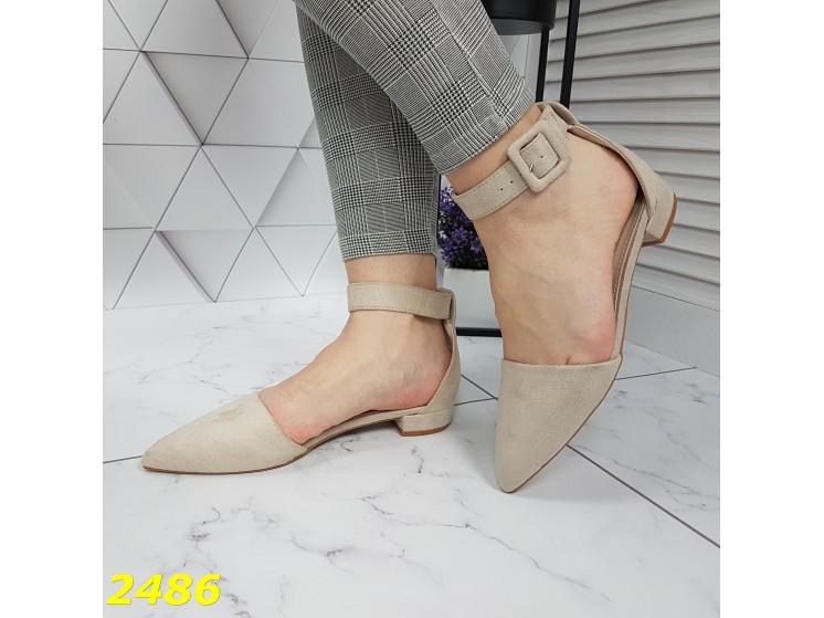 Балетки босоножки туфли с закрытым острым носком бежевые классика