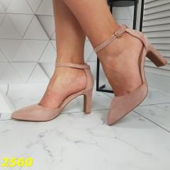 Босоножки с закрытым узким носком классика пудровые