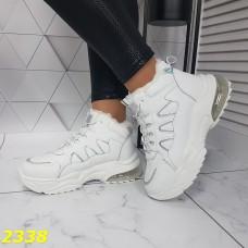 Зимние кроссовки белые на амортизаторах компенсаторах