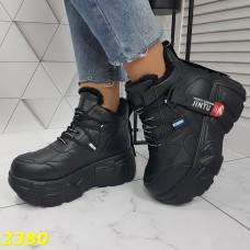 Кроссовки ботинки зимние на высокой платформе массивная подошва черные