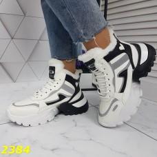 Кроссовки ботинки спортивные зимние на массивной высокой подошве белые