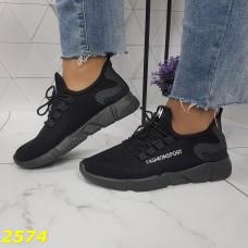 Кроссовки текстильные очень легкие дышащие черные