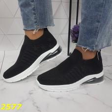 Кроссовки текстильные на амортизаторах силиконовой подушке черные