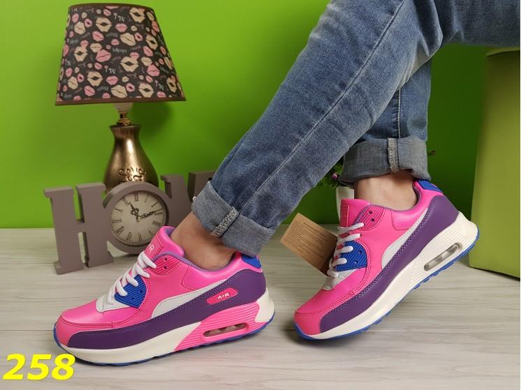 Кроссовки аирмаксы розово-фиолетовые