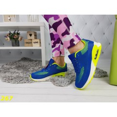 Кроссовки аирмаксы желто-синие