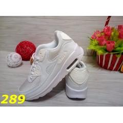 Кроссовки аирмаксы белые