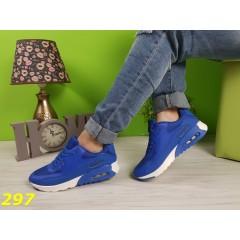 Кроссовки аирмакс синие