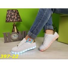Кроссовки LED светящаяся подошва белые с золотой пяткой