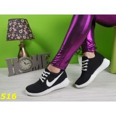 Кроссовки супер легкие черные с оригинальным значком