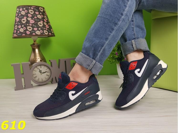 Кроссовки аирмаксы темно-синие с красными вставками