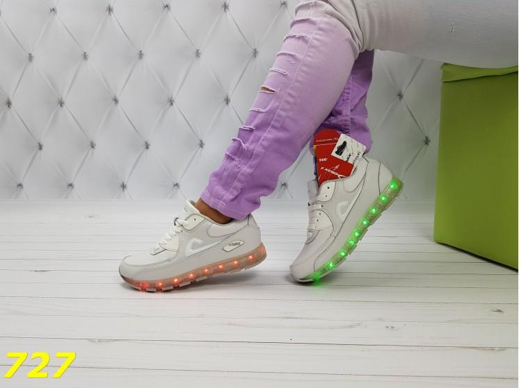 Белые кроссовки аирмаксы с подсветкой Led